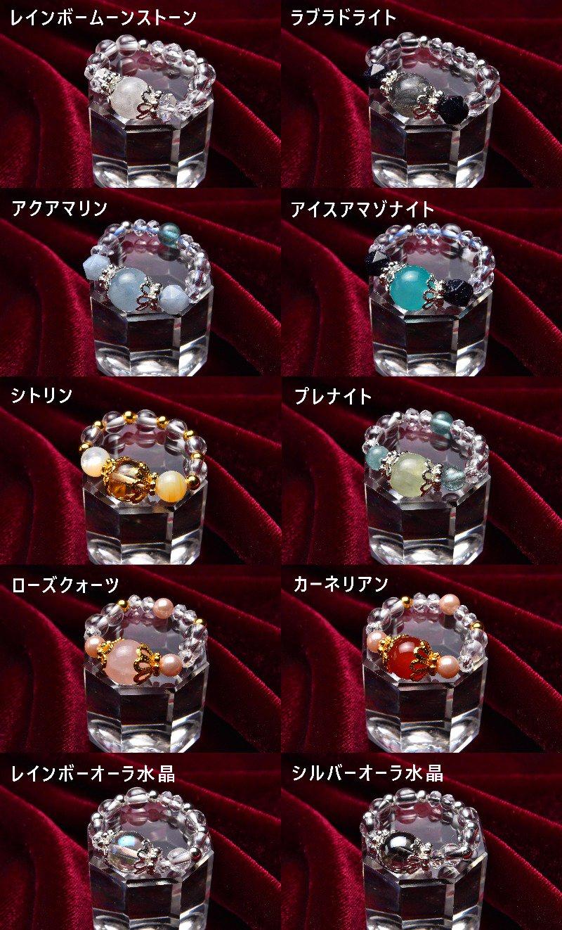 天然石パワーストーン リング 選べる10種類 8mm 指輪_T4_op 天然石 卸売問屋 パワーストーン卸通販の福縁閣 ブレスレット 連ビーズ