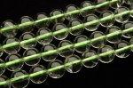 グリーンアメジスト 8mm 1連(約38cm)_RG4-8 天然石 卸売問屋 パワーストーン卸通販の福縁閣 ブレスレット 連ビーズ アクセサリー