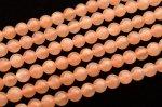 オレンジムーンストーン 4mm 1連(約38cm)_RG8-4 天然石 卸売問屋 パワーストーン卸通販の福縁閣 ブレスレット 連ビーズ アクセサリー