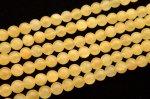 アラゴナイト 4mm 1連(約38cm)_RG8-13