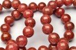 薔薇輝石 ロードナイト 11mm ブレスレット_BG367-11 天然石 卸売問屋 パワーストーン卸通販の福縁閣 ブレスレット 連ビーズ アクセサリー