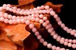 カット加工 ピンクオパール 3.5mm 1連(約38cm)_RG302