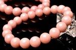 【15%OFF】ピンクタルク(ソープストーン) 11mm ブレスレット_BG1509-11