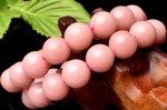 【15%OFF】ピンクタルク(ソープストーン) 11mm ブレスレット_BG1896-11