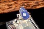 【1点物】Silver925 タンザナイト 9x5mm 貔貅彫刻 リング 指輪 サイズ調整可_PH1798