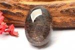 【1点物】シラーばっちり高品質! ブラックサンムーンストーン 22x15mm オーバル ルース_PH2833