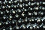ハイパーシーン 10mm 1連(約38cm)_R475 天然石 卸売問屋 パワーストーン卸通販の福縁閣 ブレスレット 連ビーズ アクセサリー