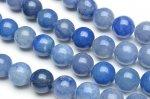 ブルーアベンチュリン 12mm 1連(約38cm)_R531 天然石 卸売問屋 パワーストーン卸通販の福縁閣 ブレスレット 連ビーズ アクセサリー