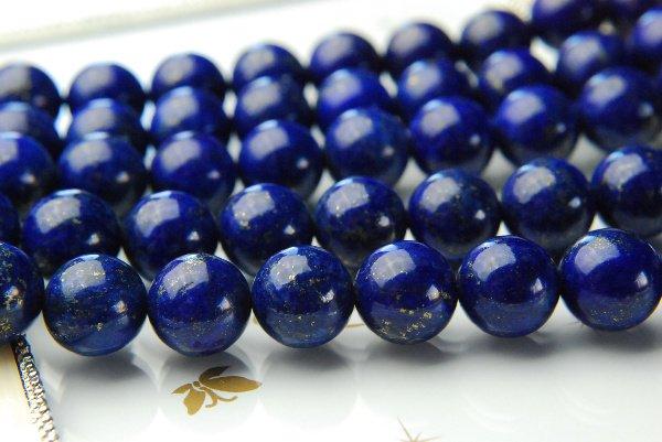 ラピスラズリ(染色) 10mm 1連(約38cm)_R715 天然石 卸売問屋 パワーストーン卸通販の福縁閣 ブレスレット 連ビーズ