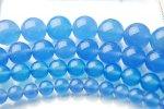 ブルーカルセドニー 薄色 8mm 1連(約38cm)_R826-8 天然石 卸売問屋 パワーストーン卸通販の福縁閣 ブレスレット 連ビーズ アクセサリー