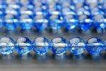 クラック水晶(青) 12mm 1連(約38cm)_R776-12 天然石 卸売問屋 パワーストーン卸通販の福縁閣 ブレスレット 連ビーズ アクセサリー
