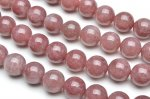 8mm レッドクォーツ (赤水晶) 1連(約38cm)_R1577-8 天然石 卸売問屋 パワーストーン卸通販の福縁閣 ブレスレット 連ビーズ アクセサリー
