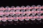 8mm ローズクォーツ (スターカット) 1連(約38cm)_R1581-8 天然石 卸売問屋 パワーストーン卸通販の福縁閣 ブレスレット 連ビーズ アクセサリー