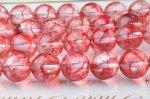 12mm クラック水晶(爆裂水晶) (レッド) 1連(約38cm)_R1583-12 天然石 卸売問屋 パワーストーン卸通販の福縁閣 ブレスレット 連ビーズ アクセサリー