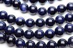 ブルーゴールドストーン 8mm 1連(約36cm)_R1658-8 天然石 卸売問屋 パワーストーン卸通販の福縁閣 ブレスレット 連ビーズ アクセサリー