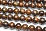 天然石A良質ブロンザイト 12mm 1連(約38cm)_R1663-12