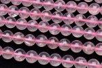 天然石ローズクォーツ 8mm 1連(約38cm)_R1672-8 天然石 卸売問屋 パワーストーン卸通販の福縁閣 ブレスレット 連ビーズ アクセサリー