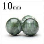 1粒売り セラフィナイトAA 10mm 天然石・パワーストーン 粒売り_T70-10