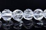 水晶 ラウンドローズ 薔薇バラカット 8mm 1連(約38cm)_R1855-8 天然石 卸売問屋 パワーストーン卸通販の福縁閣 ブレスレット 連ビーズ アクセサリー