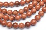 ゴールドストーン 8mm 1連(約36cm)_R2038-8 天然石 卸売問屋 パワーストーン卸通販の福縁閣 ブレスレット 連ビーズ アクセサリー