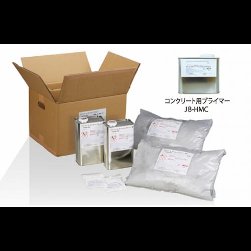 アイカ工業 / ジョリシール ホールメンテセット JB-HMC コンクリート下地用 20kgセット(10kgセットx2)