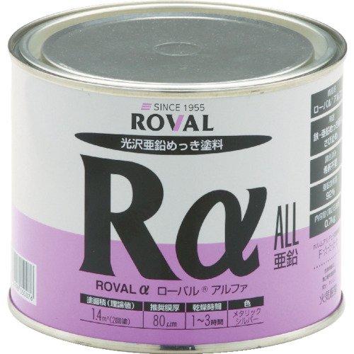 ROVAL / ローバルアルファ(Rα) 0.7kg