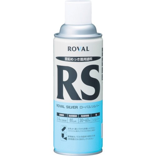 ROVAL / ローバルシルバー(RS)スプレー 420ml
