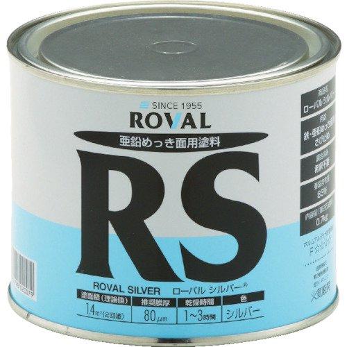 ROVAL / ローバルシルバー(RS) 0.7kg