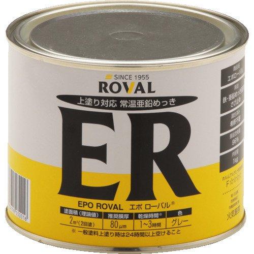 ROVAL / エポローバル(ER) 1kg
