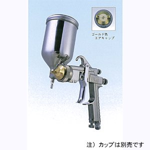 PIA(ピーアイエー) / スプレーガン RS05型 HSタイプ(重力式) 1.3mm