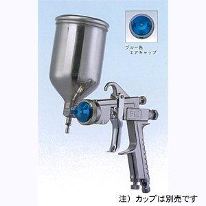 PIA(ピーアイエー) / スプレーガン RS05型 MPタイプ(重力式) 1.3mm