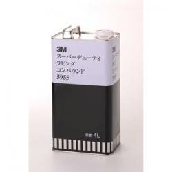 コンパウンド 5955 スーパーデューティ ラビングコンパウンド 4L缶 [3M]