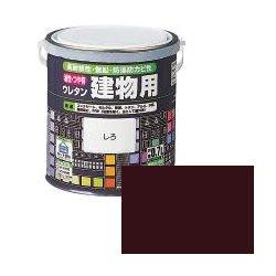 ロックペイント / H06-1609 油性・つや有ウレタン建物用 チョコレート 0.7L