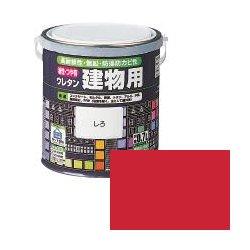 ロックペイント / H06-1613 油性・つや有ウレタン建物用 あか 0.7L