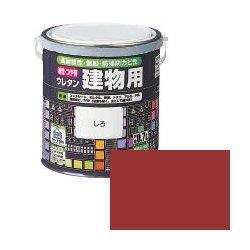 ロックペイント / H06-1616 油性・つや有ウレタン建物用 あかさび 0.7L