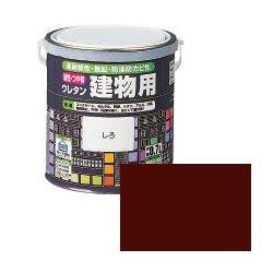 ロックペイント / H06-1617 油性・つや有ウレタン建物用 うすチョコレート 0.7L