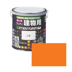 ロックペイント / H06-1620 油性・つや有ウレタン建物用 オレンジ 0.7L