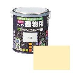 ロックペイント / H06-1628 油性・つや有ウレタン建物用 クリーム 0.7L