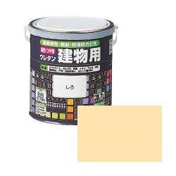 ロックペイント / H06-1648 油性・つや有ウレタン建物用 アイボリー 0.7L