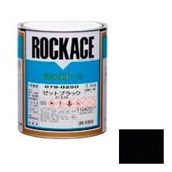 ロックペイント / 079-0030 ロックエース チンチングブラック 3.6kg