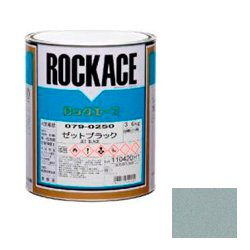 ロックペイント / 079-0085 ロックエース メジアムメタリック 3.6kg