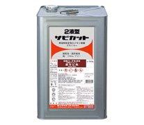 ロックペイント / 061-7530 2液型サビカット 主剤 赤サビ色 14.4kg