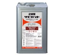 ロックペイント / 061-7532 2液型サビカット 主剤 ホワイト 14.4kg