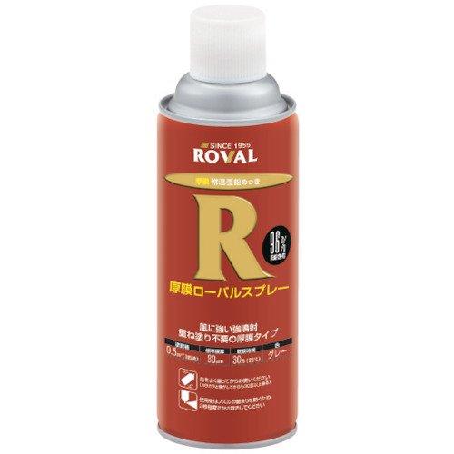 ROVAL / 厚膜ローバルスプレー 420ml