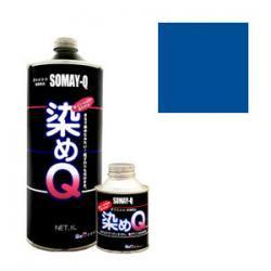 染めQテクノロジィ / 染めQ原色 ライトブルー