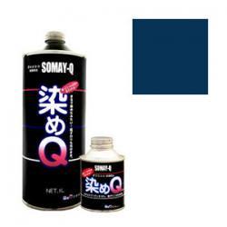 染めQテクノロジィ / 染めQ原色 ブルー
