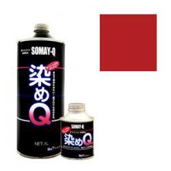 染めQテクノロジィ / 染めQ原色 レッド