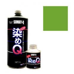 染めQテクノロジィ / 染めQ原色 エバーグリーン