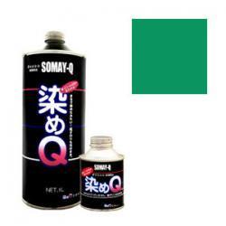 染めQテクノロジィ / 染めQ原色 ライトグリーン