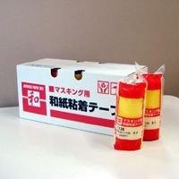 リンレイテープ / マスキングテープ #136 80mm幅